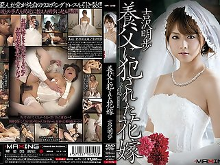 jav censored japanese
